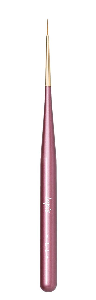 ハッチ報酬電極【Amazon.co.jp限定】Lapis ジェルネイルブラシ ライナーミディアム L-1(ピンク)