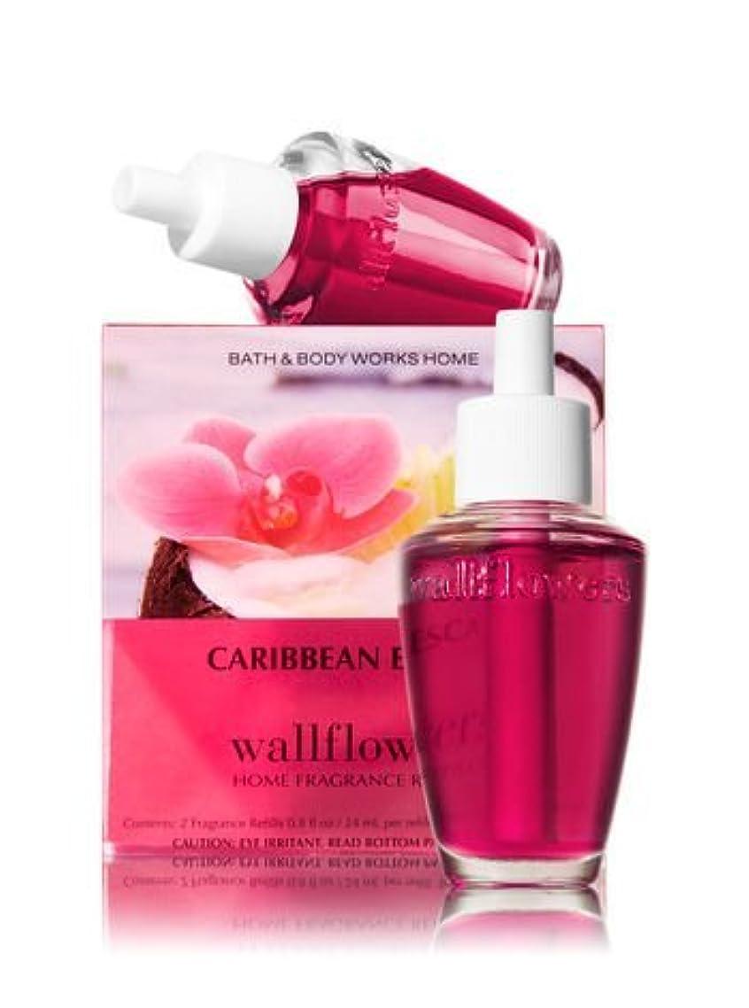 地獄テーマ感覚【Bath&Body Works/バス&ボディワークス】 ホームフレグランス 詰替えリフィル(2個入り) カリビアンエスケープ Wallflowers Home Fragrance 2-Pack Refills Caribbean Escape [並行輸入品]