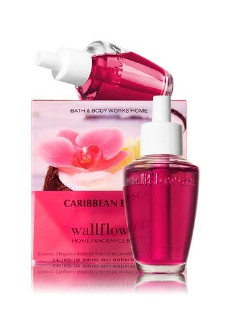 くつろぎ太いスポット【Bath&Body Works/バス&ボディワークス】 ホームフレグランス 詰替えリフィル(2個入り) カリビアンエスケープ Wallflowers Home Fragrance 2-Pack Refills Caribbean Escape [並行輸入品]