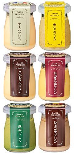 財宝 プレミアムプリン 6種 スペシャル・抹茶・ショコラ・チーズ・紅はるか・きなこ 各1個 (計6個)