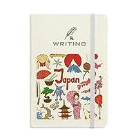 日本の風景の動物の国旗 ノートブッククラシックジャーナル日記A 5を書く
