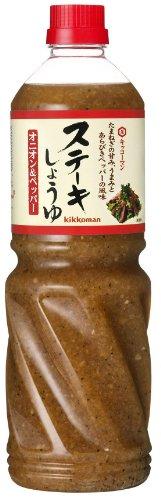 キッコーマン ステーキしょうゆ オニオン&ペッパー 1110g