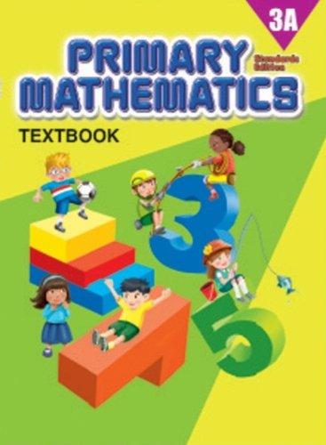 最好初级数学3A标准版2020年