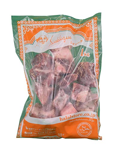 ハラル認証 牛肉 骨付き 冷凍 1kg 煮込み料理に / HALAL Beef with bone frozen 1kg