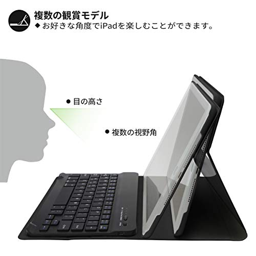 COOiPad9.7Bluetoothキーボード付きケース(ブラック)