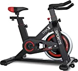 Dripex Upright Exercise Bikes (Indoor Studio Cycles) - 2020 Version-Studio Quality with Heart Rate Monitor, Large Bidirectional Flywheel, Belt Drive, Infinite Resistance, LCD Displays, Hand Pulse