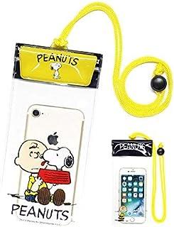 防水ケース 防水 ポーチ スマホ ケース 全機種 iPhone 8 iPhone 8 Plus iPhone7 iPhone7Plus iPhone6s Plus 6 Plus SE 5s 5 xperia galaxy アイフォン スマートフ...