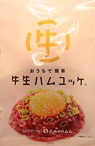 ユッケ 北海道 牛もも肉使用 牛生ハムのトロ旨ユッケ タレ・ゴマ付 (80g 2-3人前)