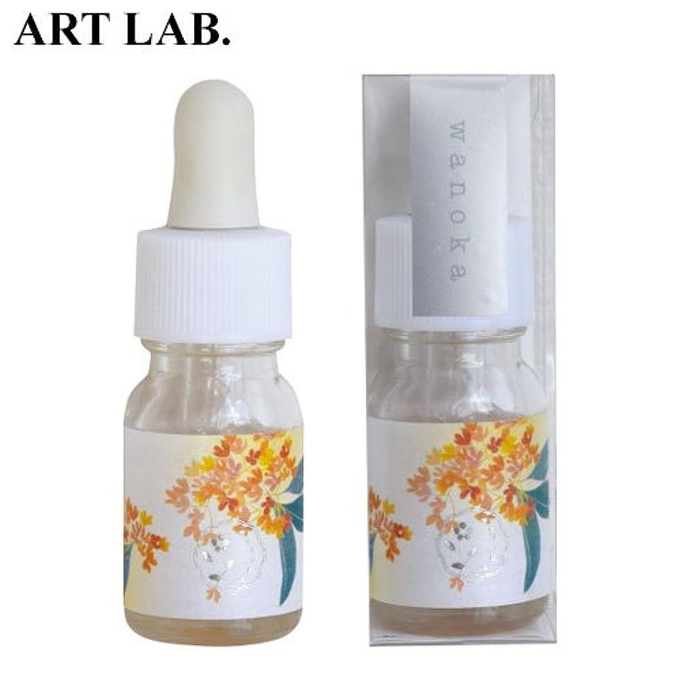 平日足広げるwanoka香油アロマオイル金木犀《果実のような甘い香り》ART LABAromatic oil