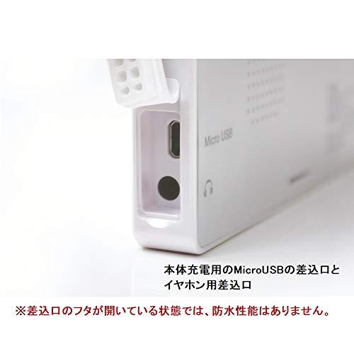 【ワイドFM対応】3.2インチ防水ワンセグテレビラジオ(充電式)