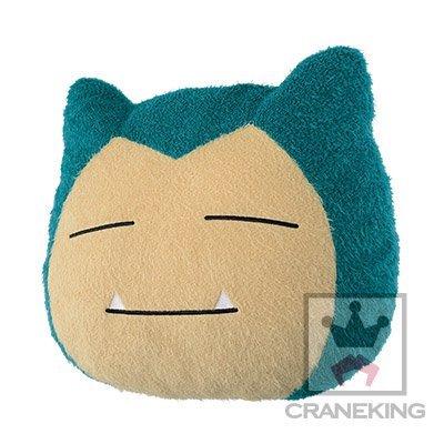 Pokemon Sunmoon huge Snorlax face cushion Japan import