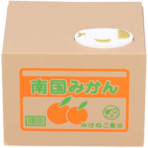 Jeanoko Establece hábitos de ahorro de dinero robando la caja de dinero caja de ahorro de dinero poner la moneda en el botón para el cumpleaños de tu hijo para uso normal