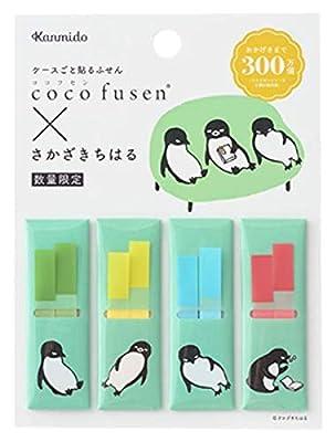 カンミ堂 ふせん ココフセン×さかざきちはる ねむいペンギン S CFXSC-14