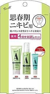 アクネスラボ 薬用 トライアルセット 思春期用 【医薬部外品】