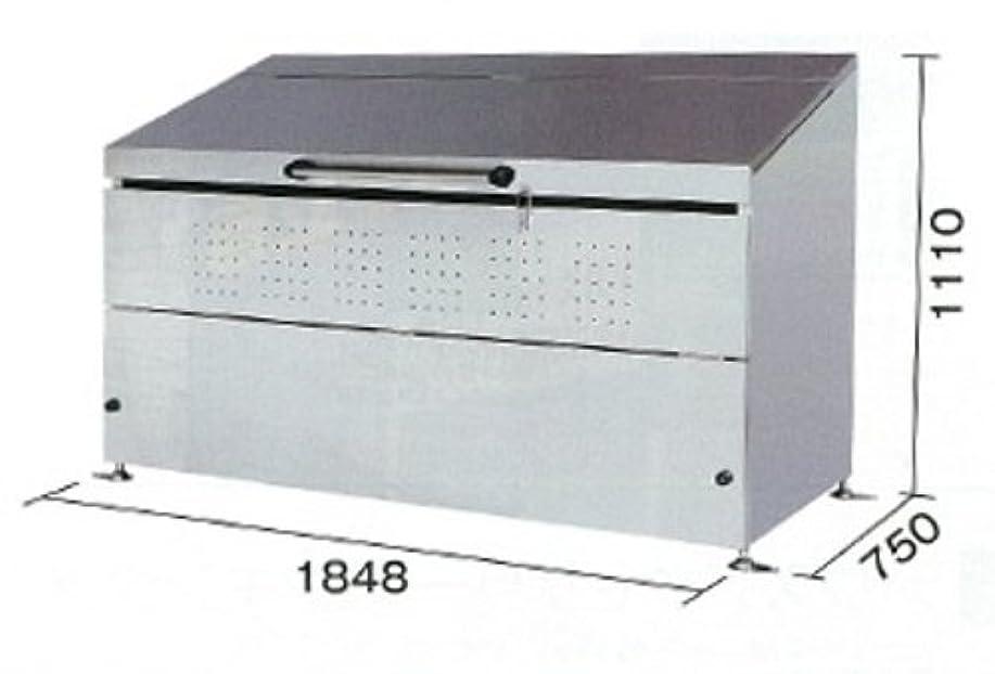 コールドあいまいさアスレチックステンレスダストボックス 1000L ブルズ Bulls DB1000L 約:幅1848×高さ1110×奥行750mm 66.0kg アンカー付き 組み立て式