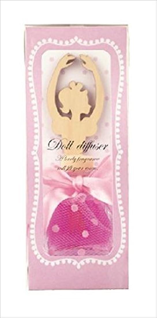 石油裁判所成熟カメヤマキャンドルハウス ドールディフューザー ピンク ローズの香り