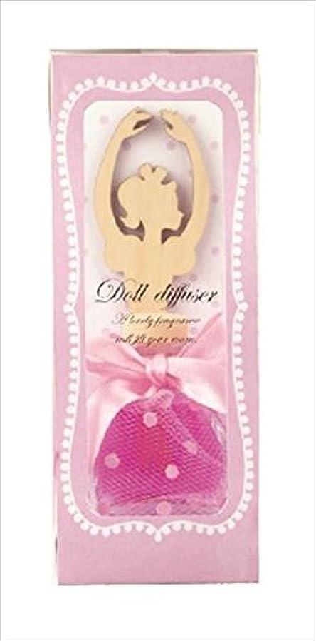 廃棄レディを通してカメヤマキャンドルハウス ドールディフューザー ピンク ローズの香り