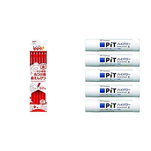 【セット買い】トンボ鉛筆 赤鉛筆 ippo! 丸つけ用 1ダース CV-KIV &  スティックのり ピットハイパワー S 5個 HCA-511