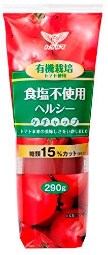ハグルマの有機栽培トマト使用食塩不使用ヘルシーケチャップ