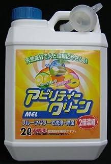 友和 アビリティークリーンMEL 濃縮液 2L アルカリ性 住居用洗剤×8点セット (4516825002267)