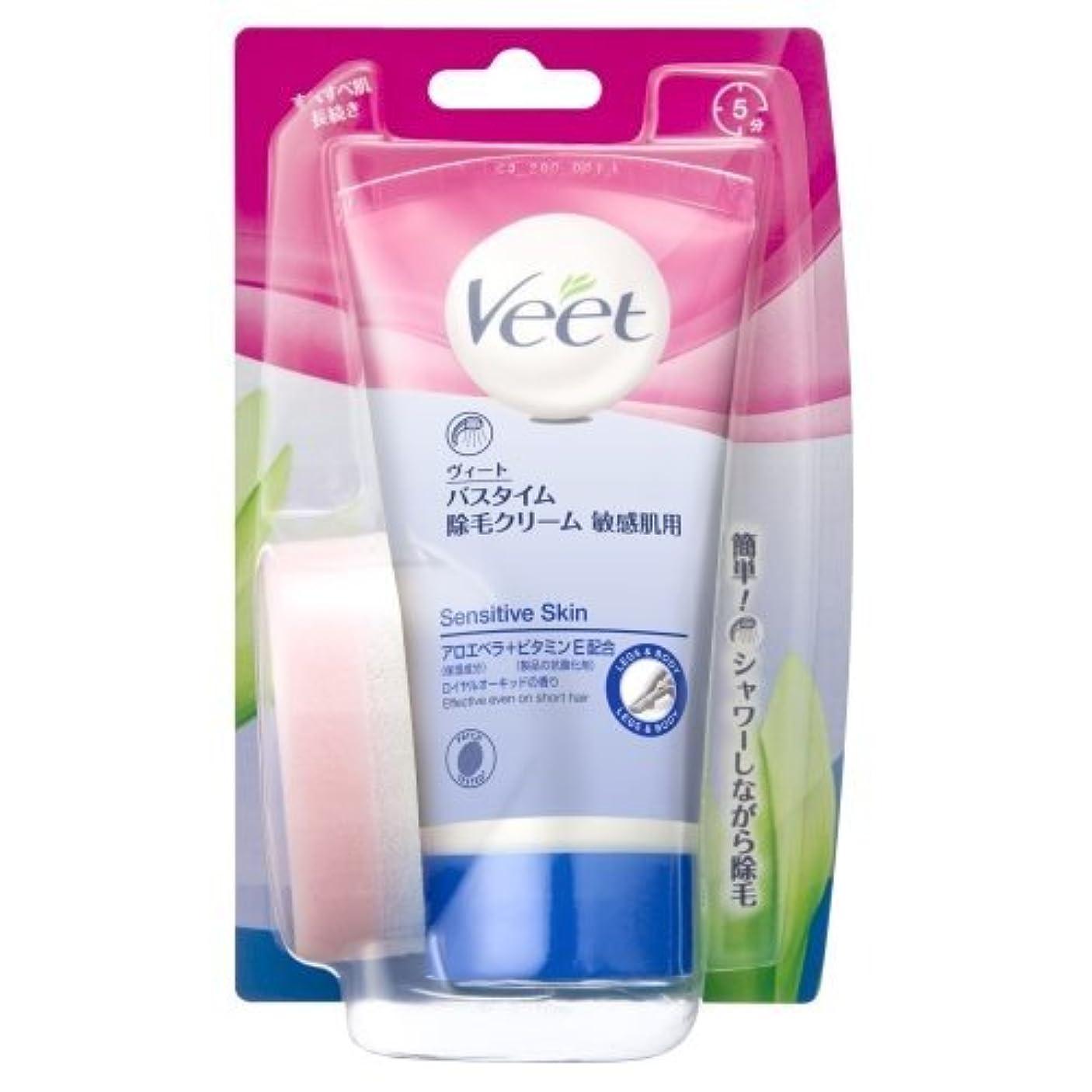 マニアピース会計士ヴィート バスタイム 除毛クリーム 敏感肌用 150g (Veet In Shower Hair Removal Cream Sensitive 150g)