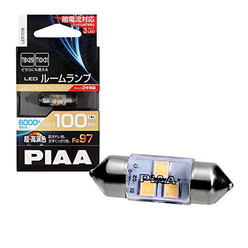 PIAA ルーム LED 超高演色ルームLEDバルブ 6000K 100lm T10x31/T8x29共用 12V 1.9W 定電流回路内蔵+暗電流対応 1個入 LER108