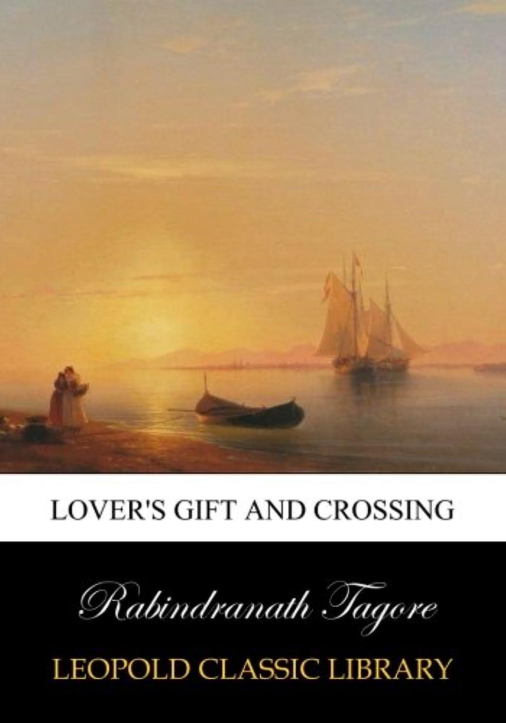 シェル民主主義見落とすLover's gift and Crossing