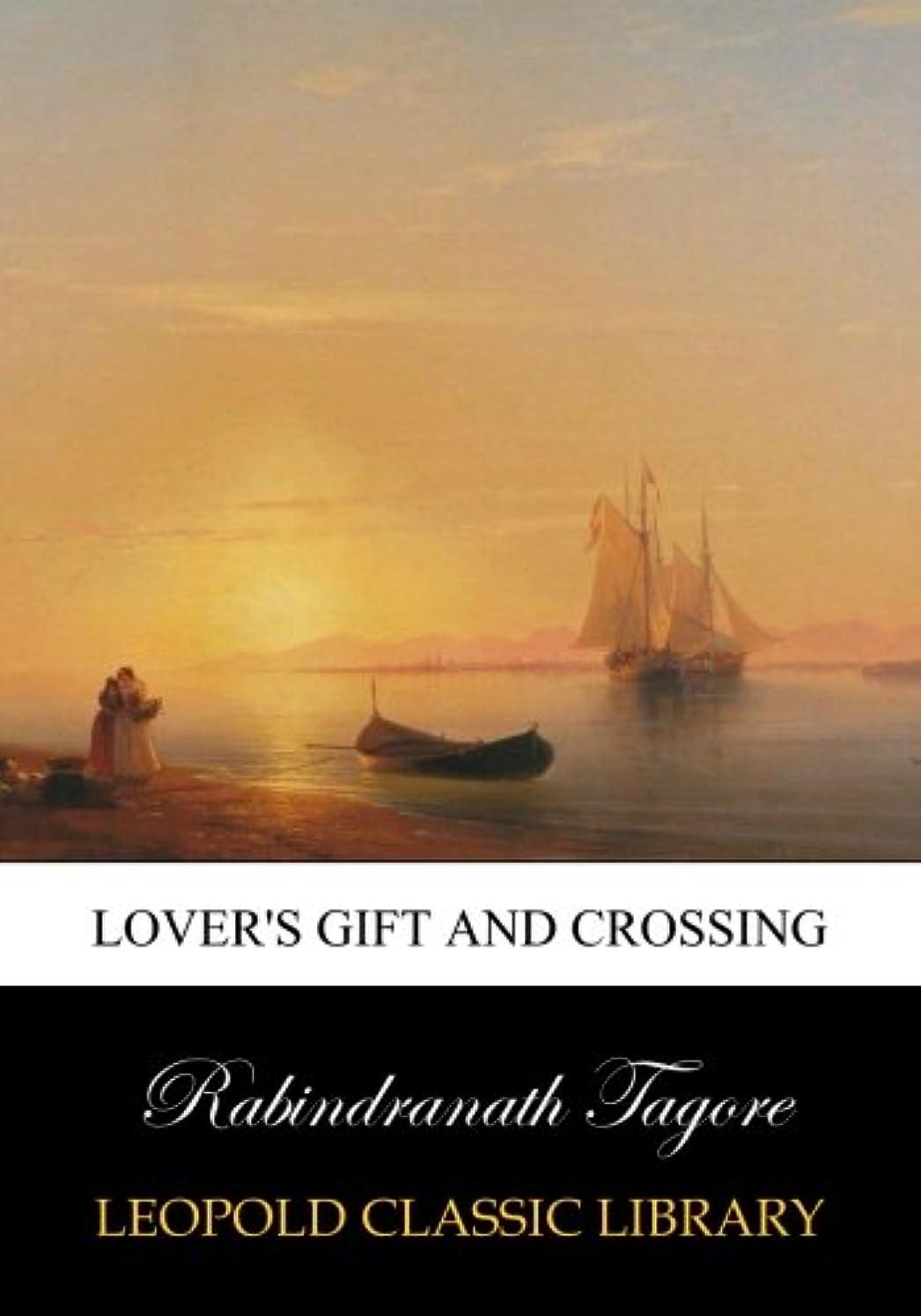 モナリザ格納線Lover's gift and Crossing