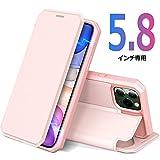 iPhone 11 Pro ケース 手帳型 5.8 インチ アイフォン 11 Pro カバー PUレザー スタンド マグネット機能 カード収納 ワイヤレス充電対応 スマホケース 放熱性抜群 衝撃吸収 全面保護カバー (ピンク)