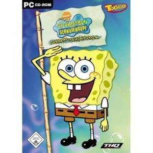 Spongebob Schwammkopf Schlacht um Bikini Bottom