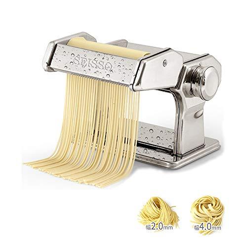 水洗えるパスタマシン 製麺機 家庭用 そば打ち機 ヌードルメーカー 高品質ステンレス製 手動 分離式 耐久性 うどん 餃子など 2種類カッター カッターサイズ 幅2mm / 4mm