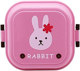 Foshuo Loncheras para Estudiantes,Cajas de Almacenamiento de Alimentos Fice Contenedor de Almacenamiento multipropósito Contenedores Bento Box Caja de Desayuno Bento Box
