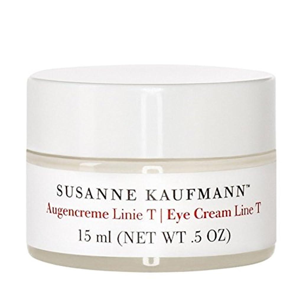周波数凝縮する周辺Susanne Kaufmann Eye Cream Line T 15ml - スザンヌカウフマンアイクリームライントンの15ミリリットル [並行輸入品]