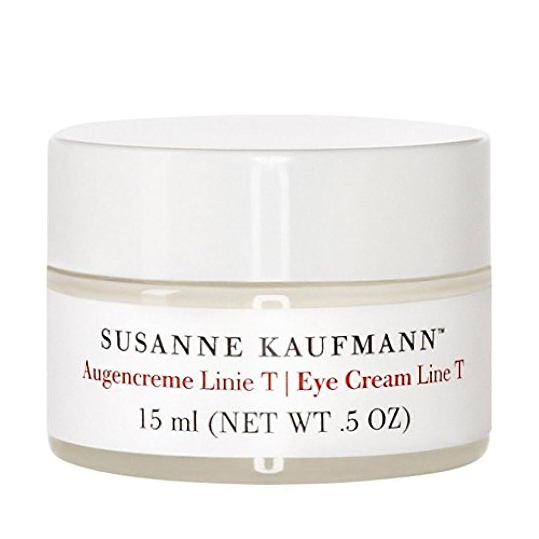放射するラグ公演スザンヌカウフマンアイクリームライントンの15ミリリットル x4 - Susanne Kaufmann Eye Cream Line T 15ml (Pack of 4) [並行輸入品]