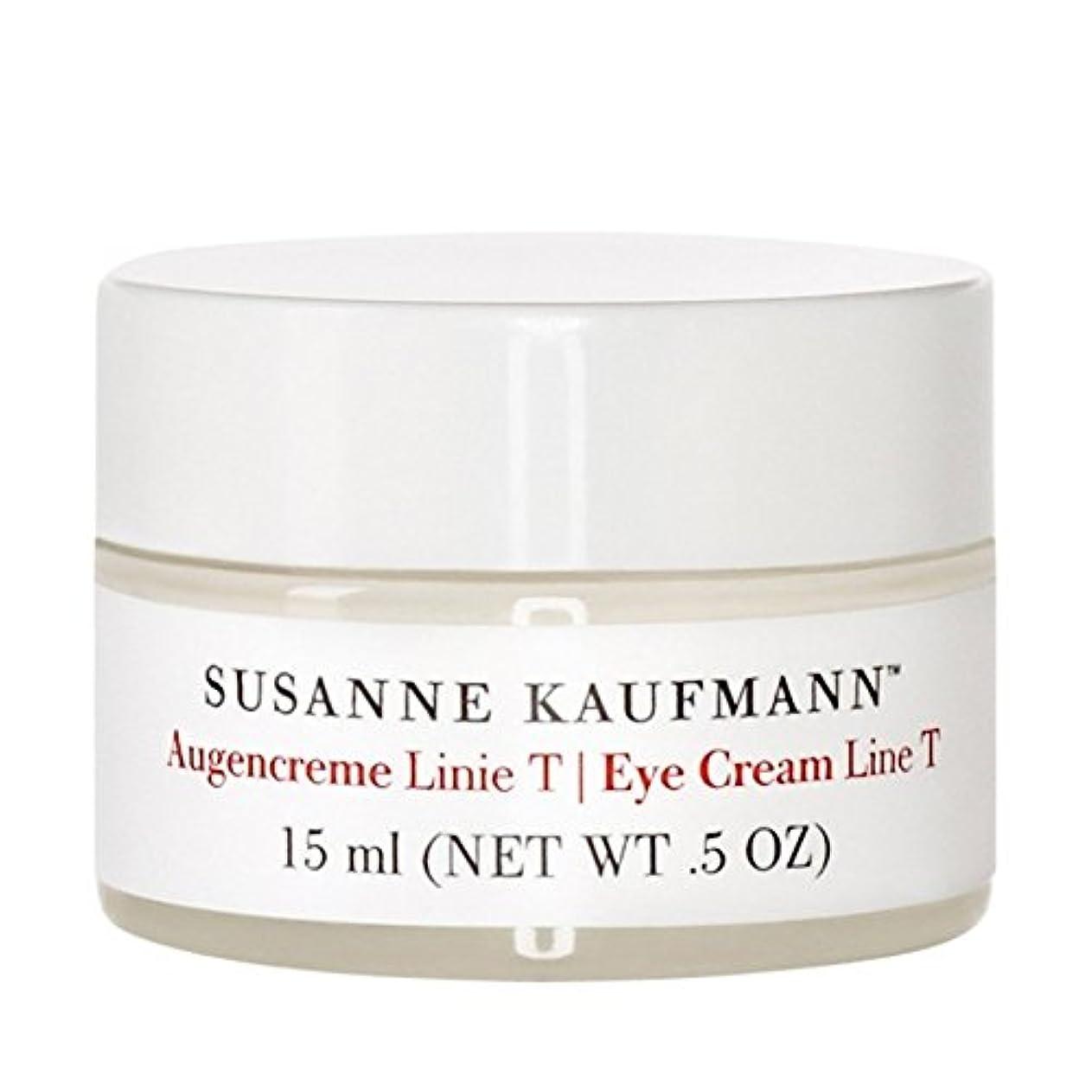 天のジャニス啓示スザンヌカウフマンアイクリームライントンの15ミリリットル x2 - Susanne Kaufmann Eye Cream Line T 15ml (Pack of 2) [並行輸入品]