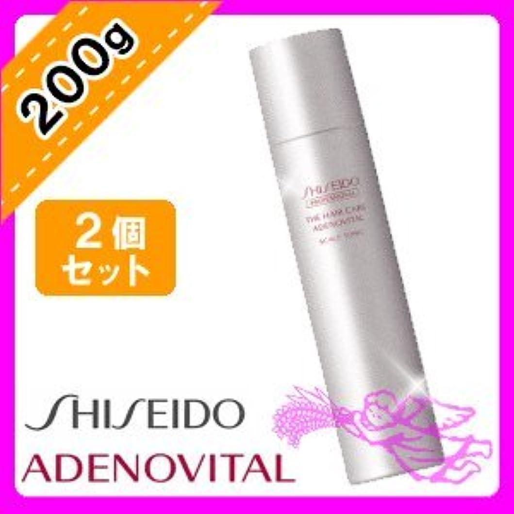 新しさ過言硬化する資生堂 アデノバイタル スカルプトニック 200g ×2個セット SHISEIDO ADENOVITAL 医薬部外品
