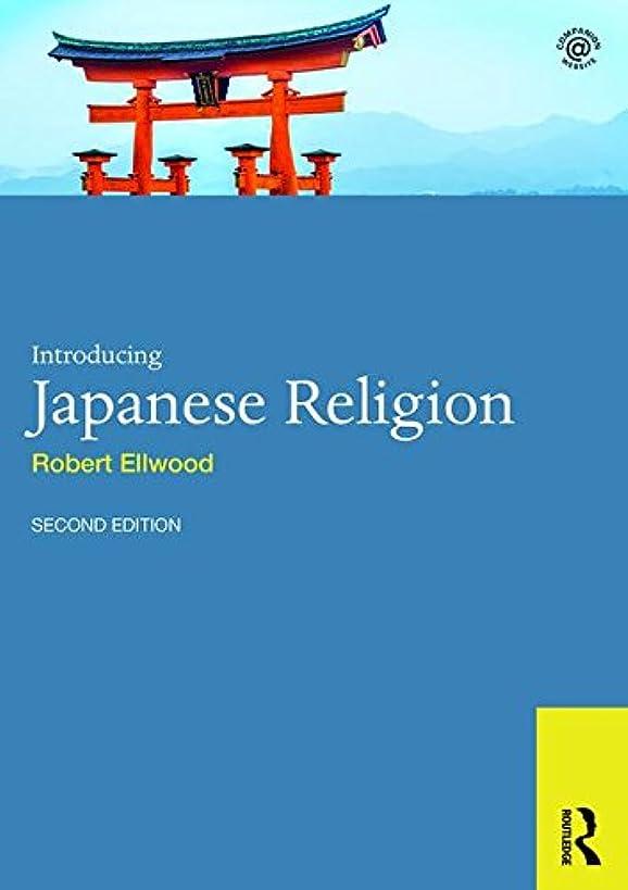 Introducing Japanese Religion (World Religions)