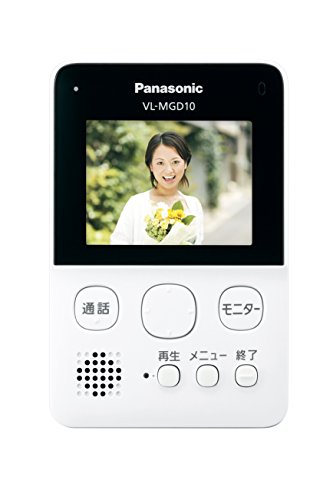 パナソニック(Panasonic)ワイヤレステレビドアホンVL-SGD10L