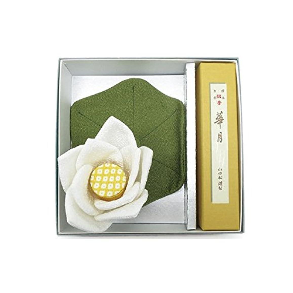 中世のスワップロバ京の香り 白蓮セット