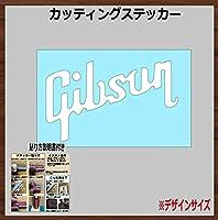 ②Gibson カッティングステッカー ギター レスポール (18×11㎝ 【2枚組】, 白)