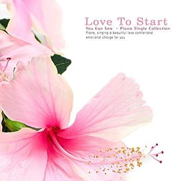 시작하는 사랑