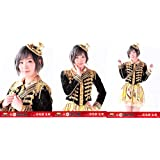 田名部生来 写真 第6回AKB48紅白対抗歌合戦 3種