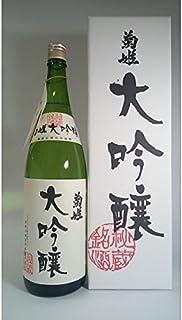 石川菊姫 大吟醸 1800ml