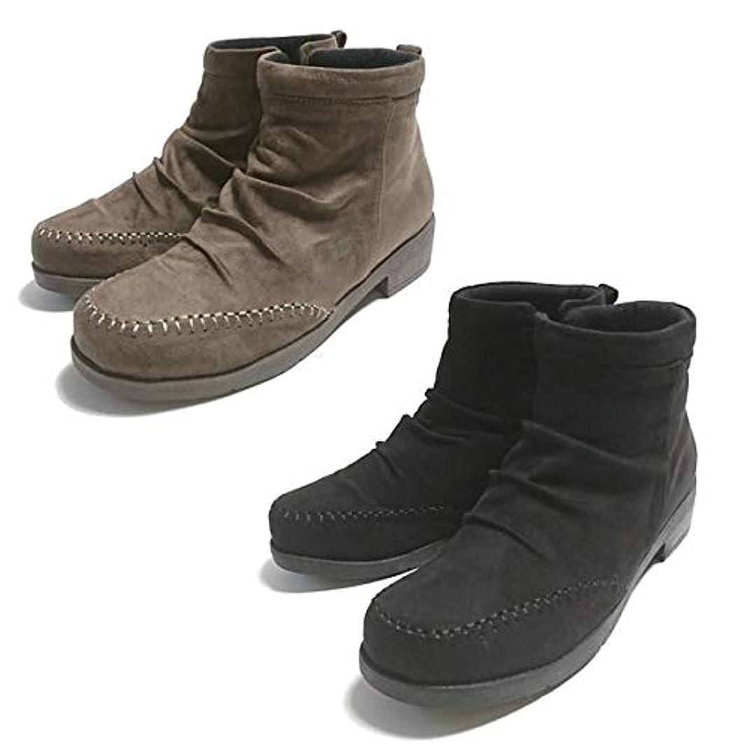 くアノイ十分ショートブーツ レディース ローヒール フラット ブーツ くしゅくしゅ スエード 撥水 サイドジッパー カジュアル シンプル 大きいサイズ 幅広 ゆったり 黒