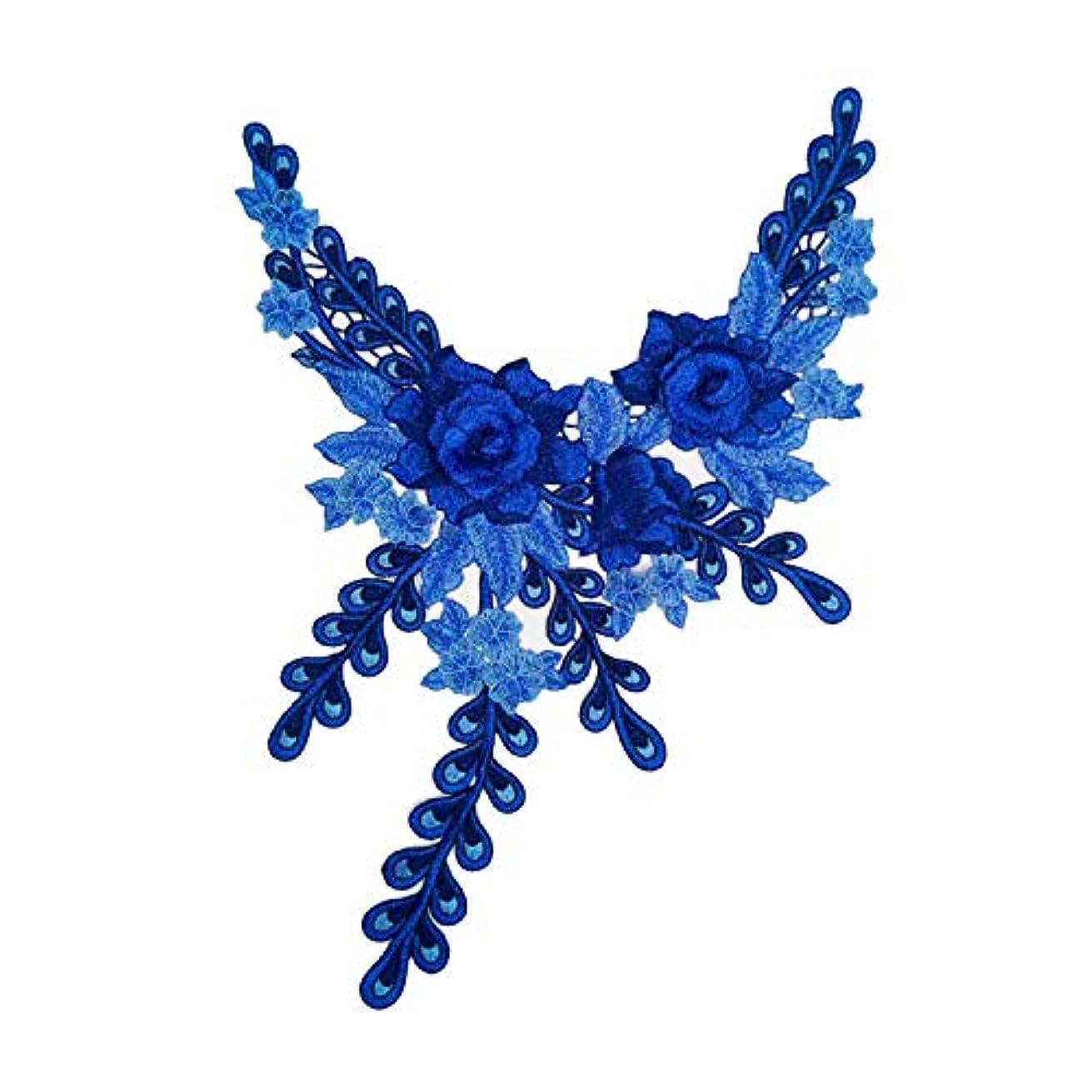 1 Pcs 3D Venice Lace Fabric Dress Applique Motif Blouse Sewing Trims DIY Neckline Collar Costume Decoration Accessories (Blue)