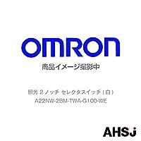 オムロン(OMRON) A22NW-2BM-TWA-G100-WE 照光 2ノッチ セレクタスイッチ (白) NN-