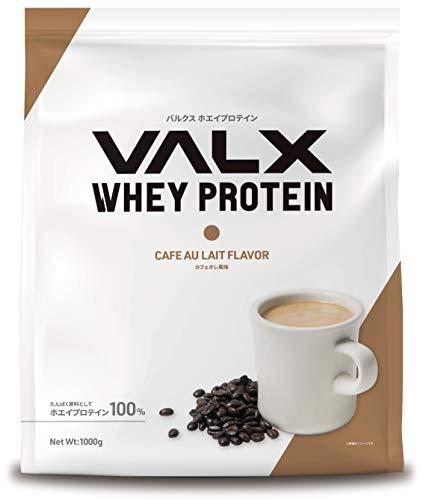 VALX バルクス ホエイ プロテイン カフェオレ風味 Produced by 山本義徳 1kg