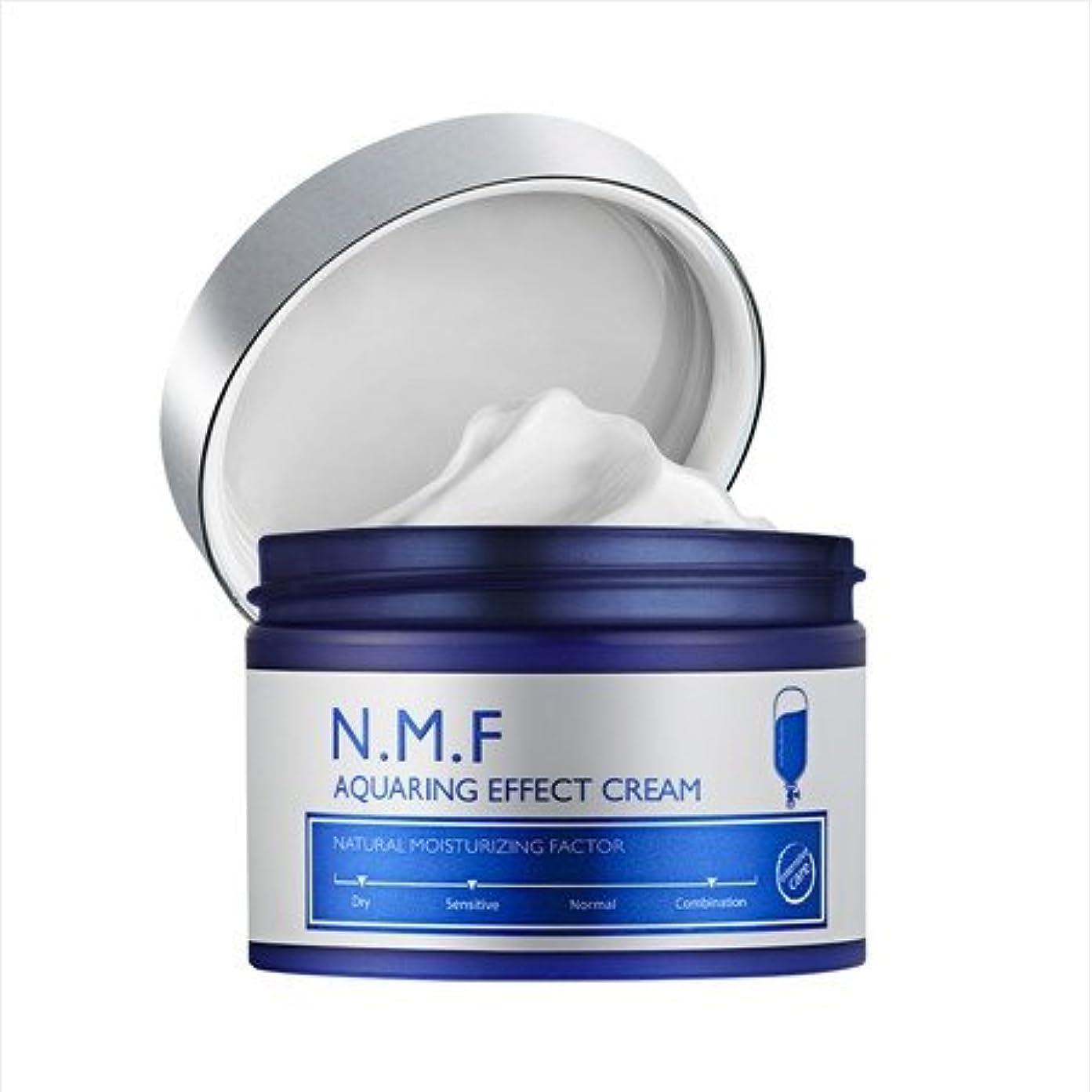 連鎖より平らな曲げるメディヒール Mediheal N.M.F クアリングエフェクトクリームNMF Aqua Ring Effect Cream 50ml [並行輸入品]