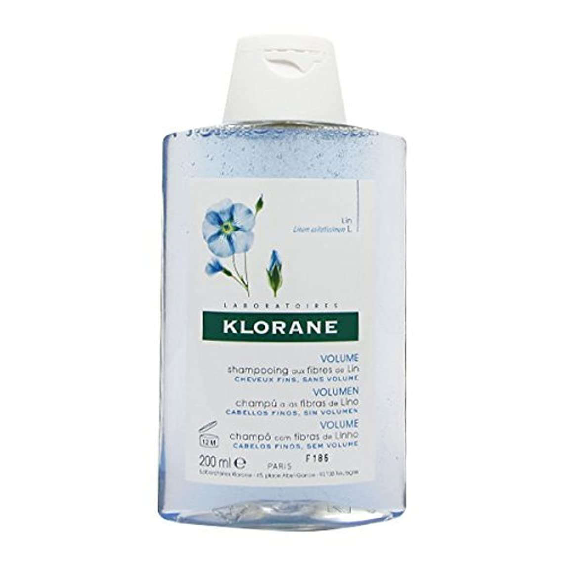 伝染病顔料ツーリストKlorane Shampoo Flax Fibers Fine Hair 200ml [並行輸入品]