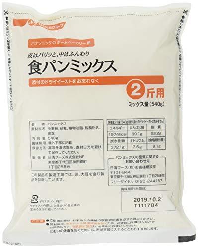 パナソニック 食パンミックス プレーン ホームベーカリー用 2斤分×3 SD-MIX200A